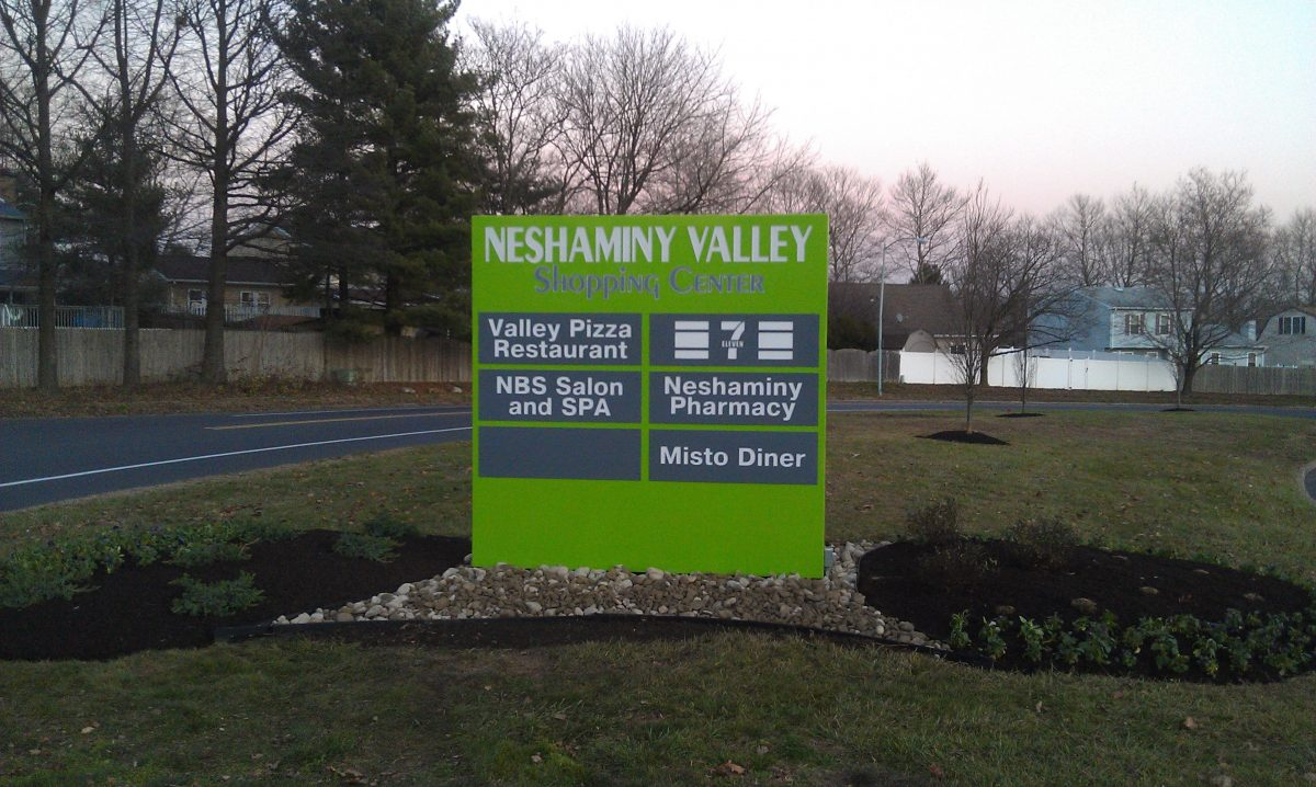 Sign cabinet for Neshaminy Valley Shopping Center
